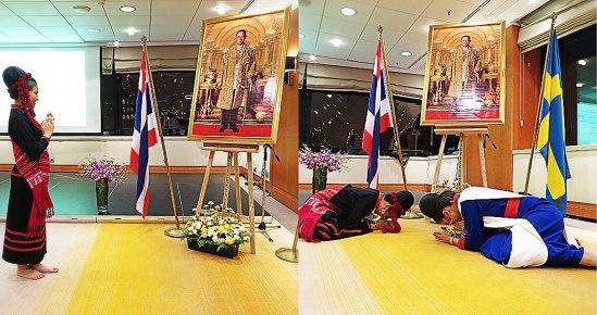 Thailands-Nationaldag4 / © LEX 2013