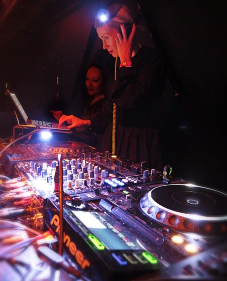 Kvällens DJ